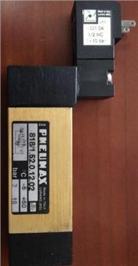 意大利PNEUMAX电磁阀 268系列