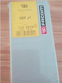 史丹利Facom 工业工具AEF.J1系列多刀杆螺丝批 104-3979