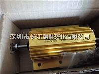 经销Arcol固定值电阻器 HS25 R1 J