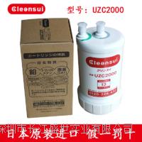 日本进口cleansui三菱可菱水台上型UZ-9/U-A101/U/A104/U-A501净水器滤芯UZC2000 UZC2000