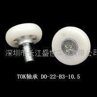 日本TOK轴承DO系列 DO-22-B3-10.5