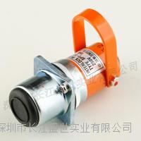 大和電業Daiwadengyo安全插銷 SPT-11