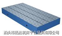 售大型铸铁平板平台/生铁平台/机床工作台/检验平台/测试平台
