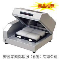 恒温振荡培养箱 MBR-034P/MBR-032P/MBR-104P