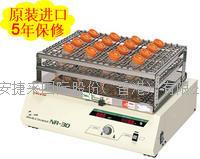 中型振荡器 NR-30