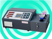 微机高速分析仪 HXS-3A
