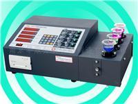 铸铁分析仪 HXS-4A