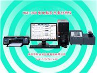 铜合金材质分析仪 HXS-3AD