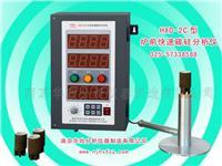 炉前灰铁成分分析仪 HXD-2C型