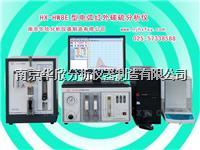 合金钢红外碳硫分析仪价格 碳钢红外碳硫仪 HX-HW8E型