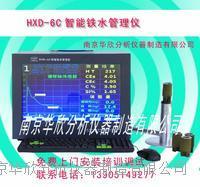 碳硅智能铁水管理仪 HXD-6C型