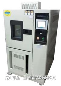 经济型恒温恒湿试验机,恒温恒湿试验机专业厂商 AHL系列