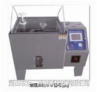 触摸屏盐雾试验机 HL-60-CC