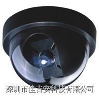 CTD-814 彩色半球型摄像机