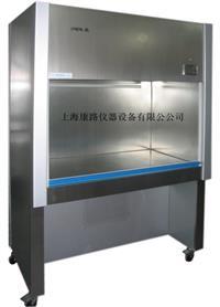 VS-1300U型号实验室大型仪器设备/上海供应 VS-1300U
