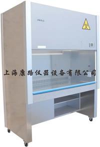 BHC-1300IIA/B3生物洁净安全柜/100%排风 BHC-1300IIA/B3