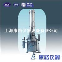 TZ系列不锈钢塔式蒸汽重蒸馏水器 TZ50
