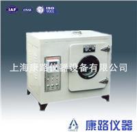 电热恒温培养箱订做出口 HHA-10