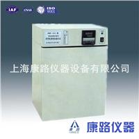 不锈钢内胆智能恒温培养箱 GNP-BS-9082A