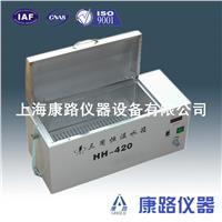 数显三用恒温水箱促销甩卖 HH-W420