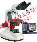 单目简易偏光显微镜批发零售 XP-200