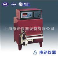 上海生产分体式数显控温箱式电阻炉订做出口 SX2-2.5-10
