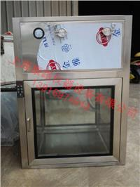 标准型不锈钢嵌入式洁净传递窗操作原理 内800mm