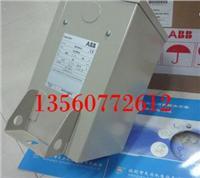 ABB電容器CLDM一級代理 CLDM