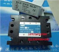 台灣士研ANV固態繼電器SSR3-40DA SSR3-40DA
