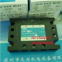 SSR3-60DA台灣ANV固態繼電器 SSR3-60DA
