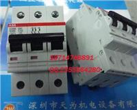 ABB低壓斷路器S263-C32 S263-C32