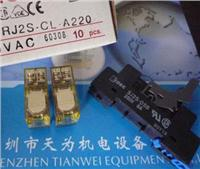 IDEC繼電器RJ2S-CL,SJ2S-05B RJ2S-CL,SJ2S-05B