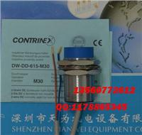 CONTRINEX瑞士科瑞 接近开关 DW-AD-623-M8-122 DW-AD-623-M8-122