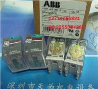ABB繼電器CR-M024DC2L CR-M024DC2L