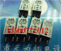 ABB繼電器CR-PM42V  CR-PM42V