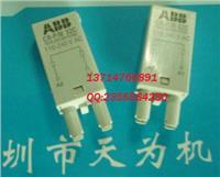 ABB繼電器CR-PM52C CR-PM52C