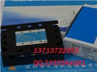 台湾士研ANV 三相固态继电器SSR3-50DA-H SSR3-50DA-H
