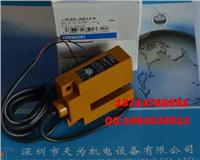 OMRON欧姆龙光电开关E3S-DS10E4,E3S-LS10XE4 OMRON欧姆龙光电开关E3S-DS10E4,E3S-LS10XE4