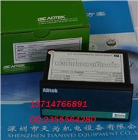 ADTEK 3 1/2位数数字式显示器CSN-PR-V5-N-A CSN-PR-V5-N-A