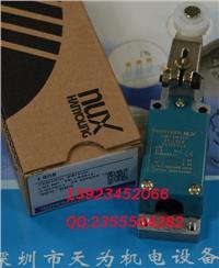 HY-L808韓國韓榮限位開關 HY-L808