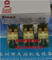 RM2S-UL/DC24VDC日本和泉中間繼電器 RM2S-UL,DC24VDC