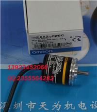 欧姆龙E6A2-CW5C 200P R旋转编码器 E6A2-CW5C 200P R