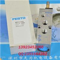 德国费斯托FESTO电磁阀MFH-5-1 4-B MFH-5-1 4-B