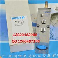 德國FESTO費斯托電磁閥MFH-5-1/8-B MFH-5-1/8-B