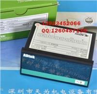 ADTEK台灣铨盛CSN-VA-AV6-A數顯儀表 CSN-VA-AV6-A
