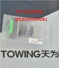 AL6H-M14GC 和泉IDEC按钮  AL6H-M14GC