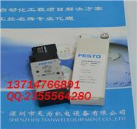 CPE14-M1BH-5L-1/8 费斯托FESTO电磁阀 CPE14-M1BH-5L-1/8