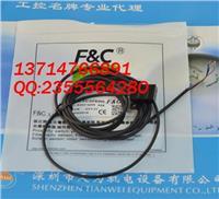 FC-SPX309 嘉准F&C传感器 FC-SPX309