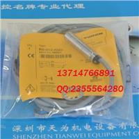 圖爾克TURCK光電開關BS18-E6X BS18-E6X