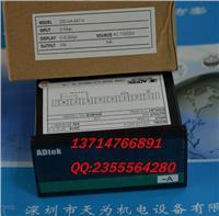 台灣ADTEK铨盛CSN-VA-AA7-A數顯儀表 CSN-VA-AA7-A